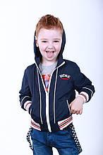 Куртка-ветровка для мальчика, р. 98, Синий