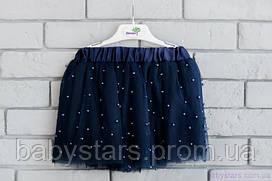 Фатиновая юбка для девочки синяя, воздушная с бусами, код: 7027
