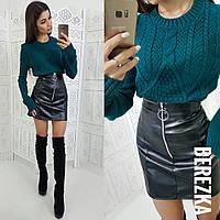 8ac71040 Костюм модный стильный свитер с красивым узором и мини юбка из эко кожи со  змейкой Kb988