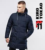 11 Kiro Tokao   Куртка зимняя мужская 6001 темно-синий