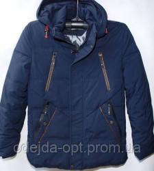 Зимняя куртка мужская суперЗима минус 30