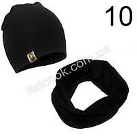 Черный набор детский шапка и хомут Bape
