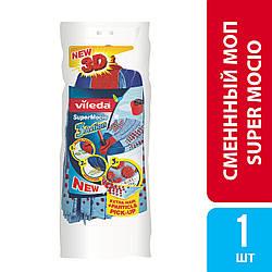 Сменный моп для швабры Super Mocio 3Action Velour, Vileda, 1 шт.