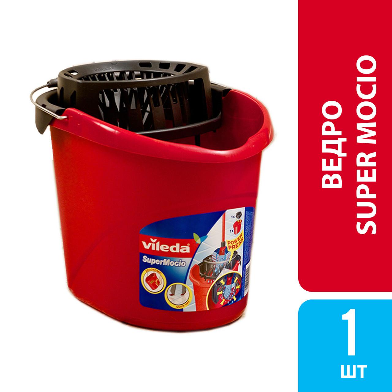 Ведро с отжимом для ленточных швабр Super Mocio, Vileda, 1 шт.