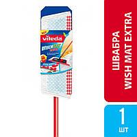 Швабра для сухой и влажной уборки  «WischMat Extra» 1 шт.