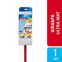 Vileda швабра для влажной уборки с телескопической ручкой Ультра Мат Микрофайзер (UltraMat Microfaser), 1шт