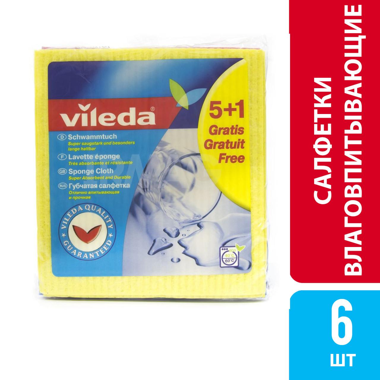 Салфетки влаговпитывающие Sponge Cloth, Vileda, 5+1 шт.