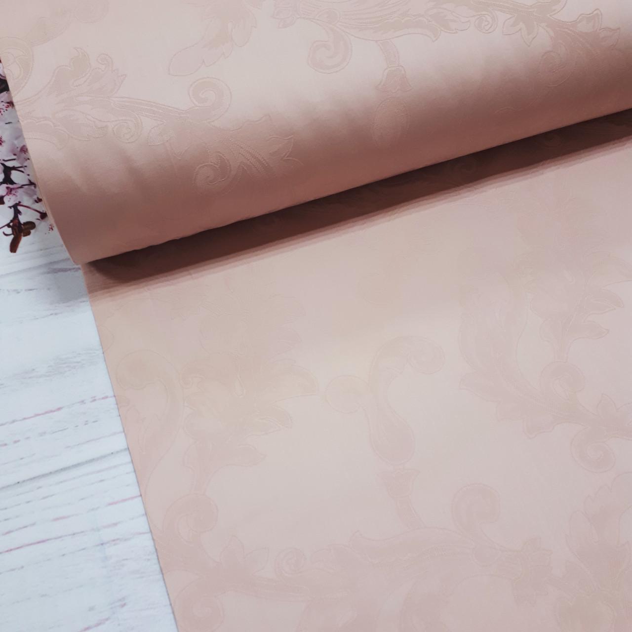 Ткань сатин, орнамент листья, пудровый (ТУРЦИЯ шир. 2,4 м)