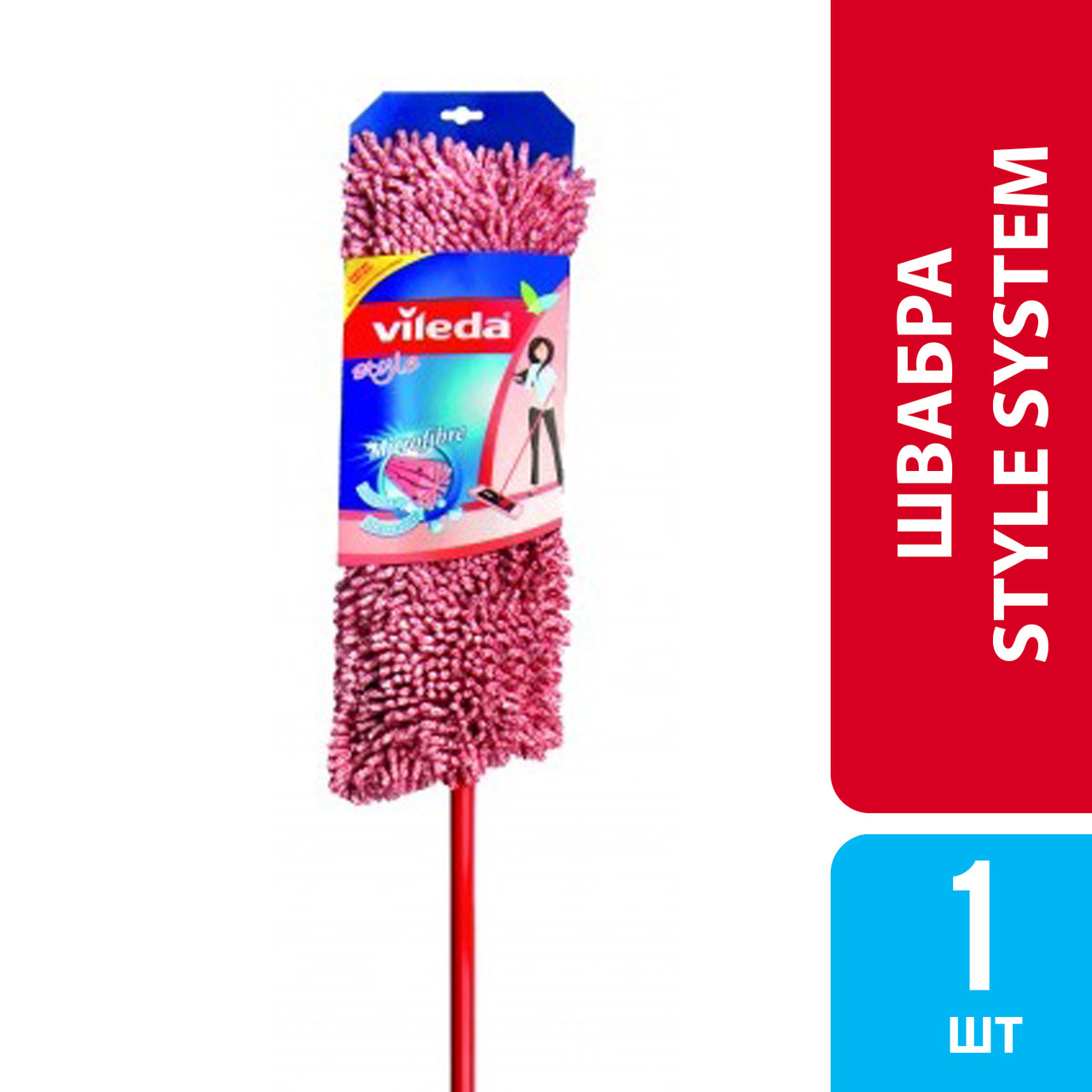 Швабра для ламината Style System (Шениль), Vileda, 1 шт.