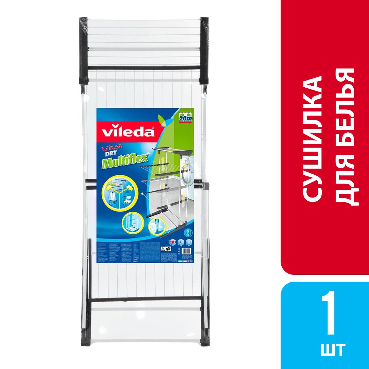 Сушарка для белья компактная Viva Dry Multiflex, Vileda, 1 шт.