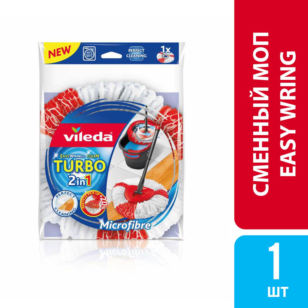 Сменный моп для швабры EasyWring & Clean TURBO, Vileda, 1 шт.