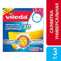 Виледа салфетка универсальная (Vileda APC 3D) 3Д, 2+1 шт.