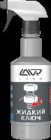 Жидкий ключ с триггером Lavr 500ml