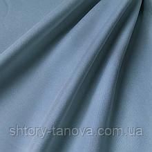 Ткань для штор сине-голубого цвета матовая
