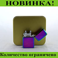 Электроимпульсная зажигалка хамелеон USB 215!Розница и Опт, фото 1