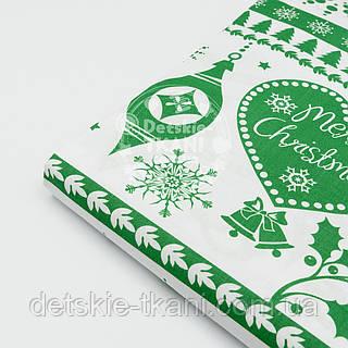 """Лоскут ткани №955  """"Merry Christmas"""" с зелёными полосками и узором"""