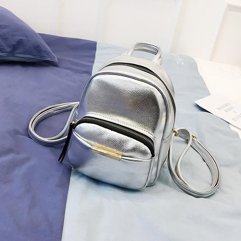 Маленький яркий рюкзак серебро
