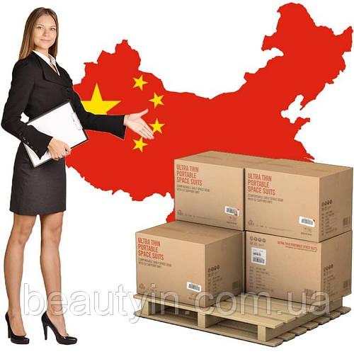 Доставка с Китая