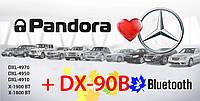 Pandora DX 90B и DX 91 теперь заводят Mercedes!