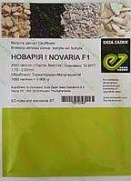 Семена капусты Новария NOVARIA F1 2500 с, фото 1