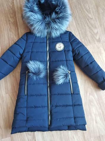 Зимняя подростковая куртка с капюшоном на девочку 146-158. синий, 146, фото 2