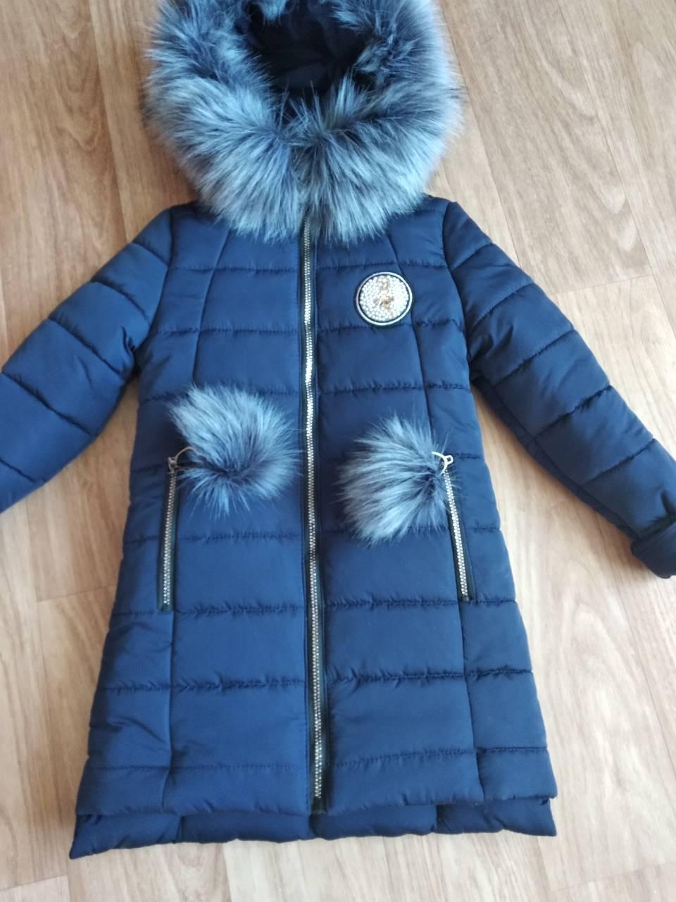 Зимняя подростковая куртка с капюшоном на девочку 146-158. синий, 146