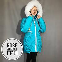 Детская пальто-куртка зимняя бирюза «Роза» для девочки наполнитель силикон, подкладка флис