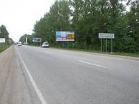 Билборды на Калушском шоссе и др. улицах г. Ивано-Франковск