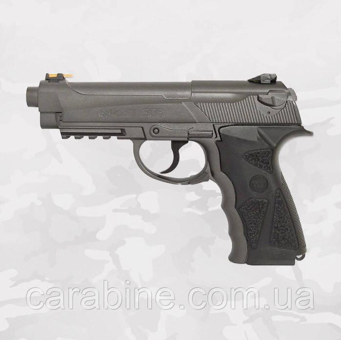 Пневматический пистолет Borner Sport 306 (C31) газобаллонный CO2