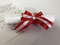 Пригласительные на свадьбу ручной работы Свиток,красные