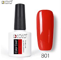 Гель-лак GDCOCO 8 мл, №801 (красно-морковный)