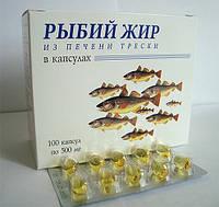 Рыбий жир из печени трески в капсулах 500мг. №100