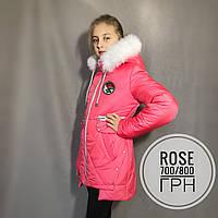 Детское зимнее пальто-куртка коралл «Роза» для девочки наполнитель силикон, подкладка флис