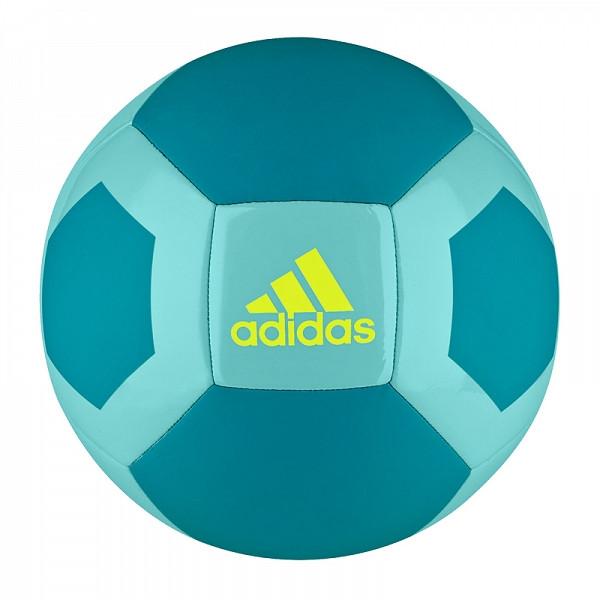 Мяч Футбольный Adidas Glider II 389 (BQ1389) — в Категории