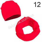 Арбузный набор детский шапка и хомут Bape