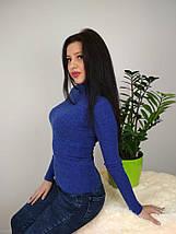Женская водолазка из шерсти врубчик синего цвета 40-50 р, фото 2