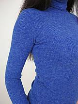 Женская водолазка из шерсти врубчик синего цвета 40-50 р, фото 3