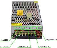 Блок питания адаптер металлический 12 В 50 А / 12V 50A кабель.