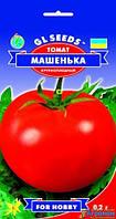 "Семена томата Машенька, раннеспелый 0,2 г, ""GL SEEDS"", Украина"