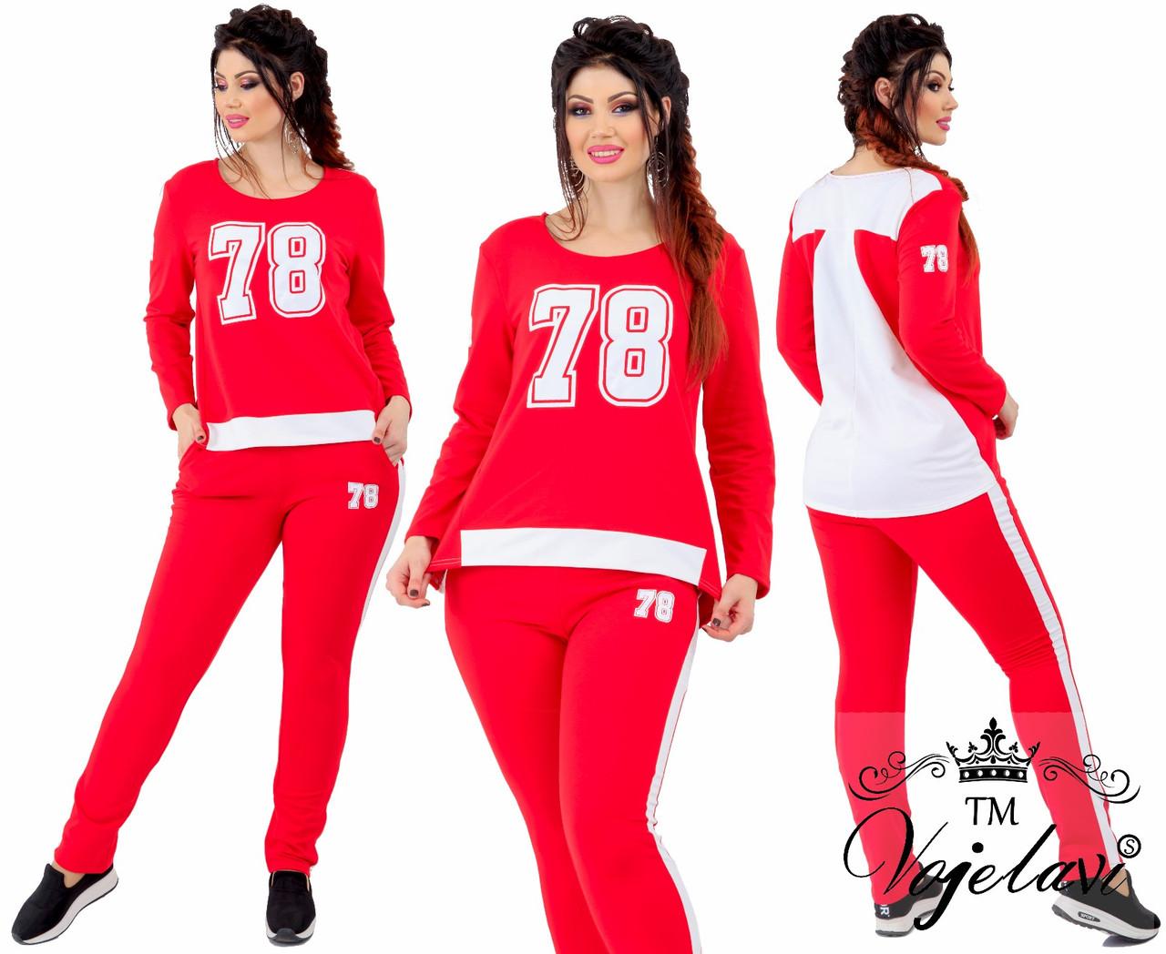 a33bc4e2bedae Женский спортивный костюм