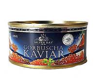 Ікра горбуші імітована Kaviar Silver Bay 120 г.