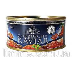 Икра горбуши  имитированная Kaviar Silver Bay 140 г