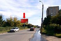 Билборды на ул. Набережная им. В. Стефаника и др. улицах г. Ивано-Франковск