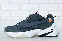 Кроссовки мужские Off-White x Nike M2K Tekno реплика ААА+ (натуральная  замша) 419079adc28