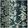 Ткань для штор Casa di Luna Langdale, фото 3