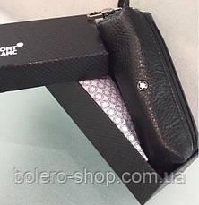 Ключница черная  кожаная MontBlanc, фото 2
