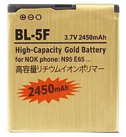 Усиленный аккумулятор Nokia BL-5F N95, N93i