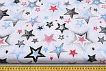 """Лоскут ткани """"Звёзды с напылением"""" красные, голубые, чёрные № 1482, размер 42*80 см, фото 5"""