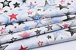 """Лоскут ткани """"Звёзды с напылением"""" красные, голубые, чёрные № 1482, размер 42*80 см, фото 6"""