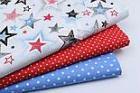"""Лоскут ткани """"Звёзды с напылением"""" красные, голубые, чёрные № 1482, размер 42*80 см, фото 7"""